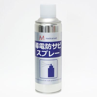 MGクリアコート●銀繊維の保護を目的に、素材をコーティングし製品の性能を保持します。